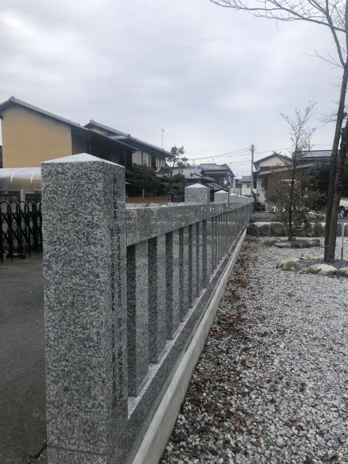 【今宮神社境内整備玉垣】