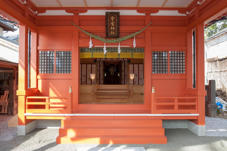 今宮神社様竣工写真